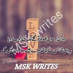 Broken Heart Poetry 2 Lines