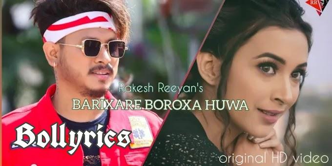 BARIXARE BOROXA HUWA LYRICS - Rakesh Reeyan