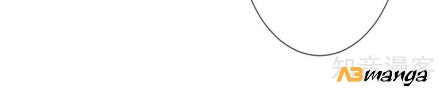 Cửu Khuyết Phong Hoa chap 84 - Trang 6