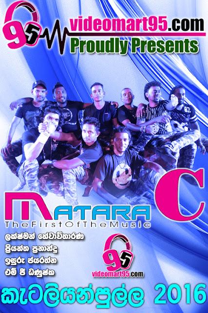 MATARA C LIVE IN KETALIYANPULLA 2016