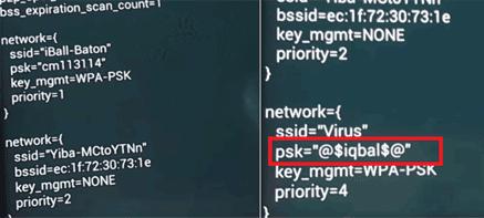 Cara Mudah Melihat dan Mengetahui Password Wifi Di Android