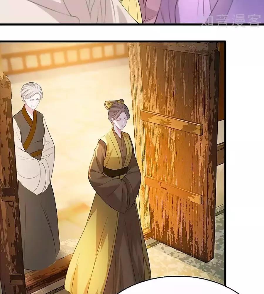 Gian Phi Như Thử Đa Kiều chap 68 - Trang 15