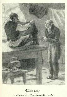illjustracii-povest-Shinel-Gogol-kartinki