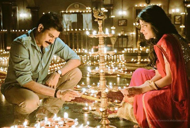 Katamarayudu Title Song Leaked !
