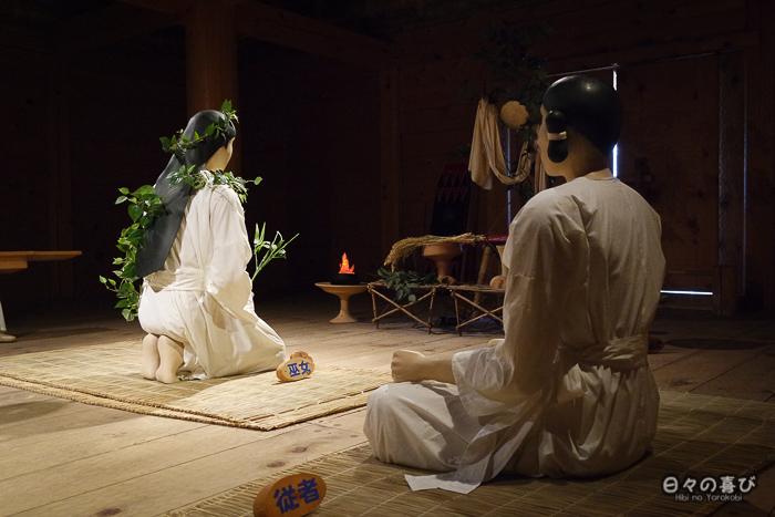 Kitanaikaku, reconstitution cérémonie religieuse, parc Yoshinogari, Saga