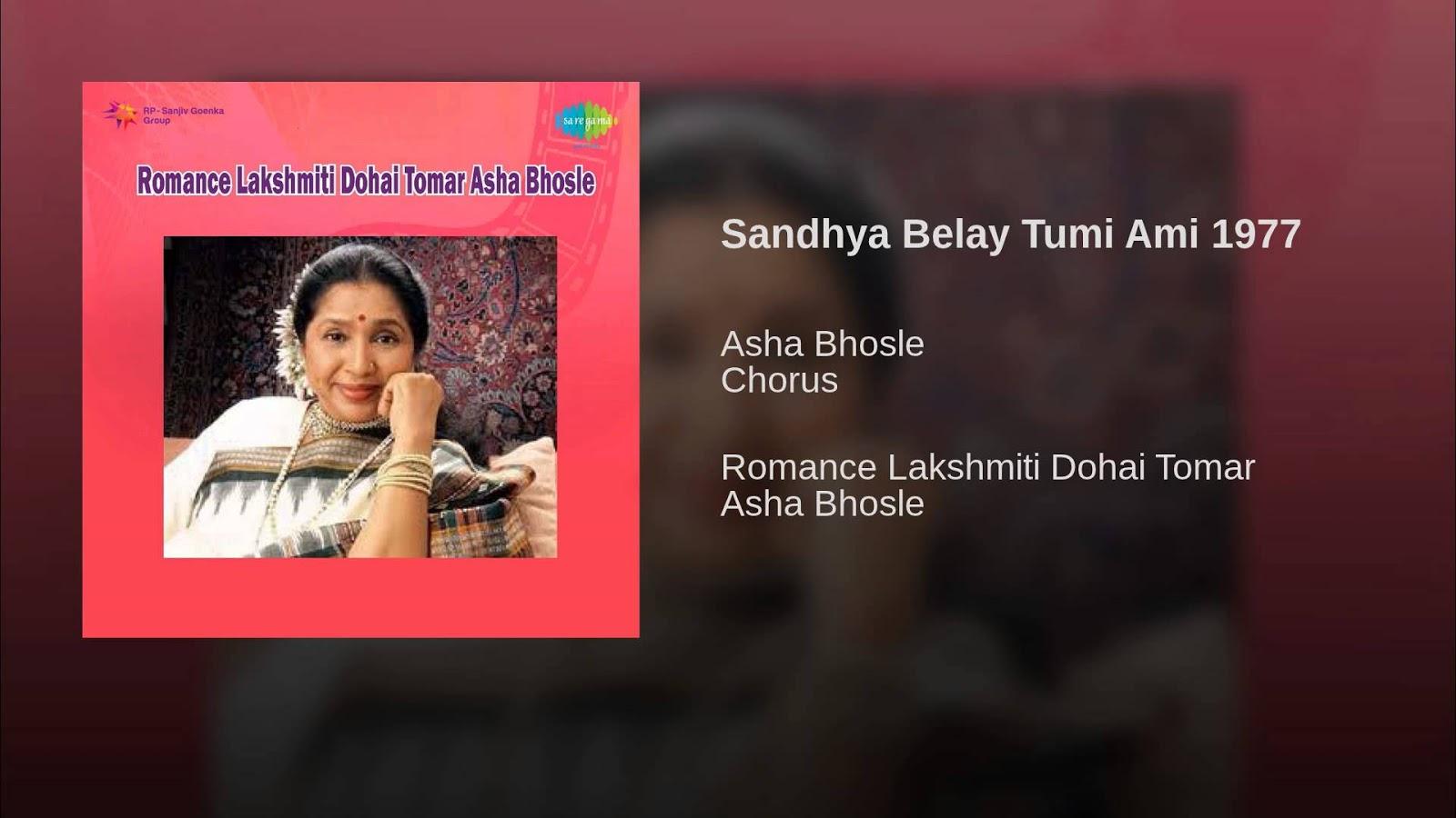 Bengali Song Lyrics Chords/ Hindi Song Lyrics Chords: SANDHA