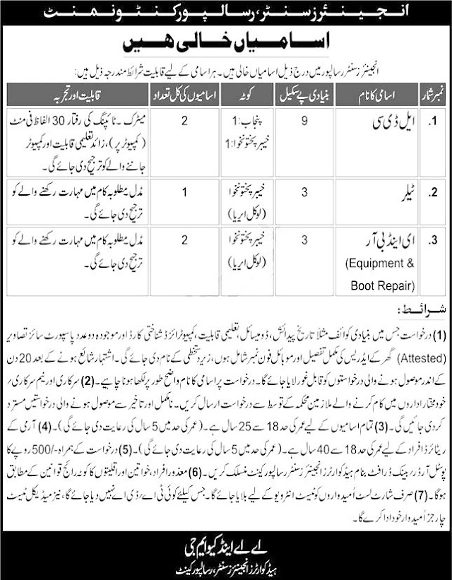 Jobs Available - Pak Army Engineers Centre Risalpur Cantt - Latest Jobs 2020