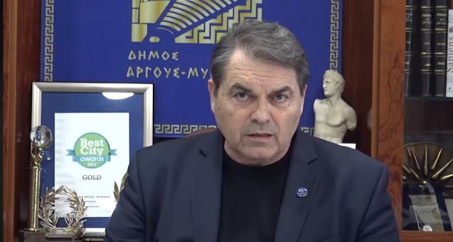 Δ. Καμπόσος: Τεράστια οικονομική ζημιά από την ματαίωση των εκδηλώσεων (βίντεο)