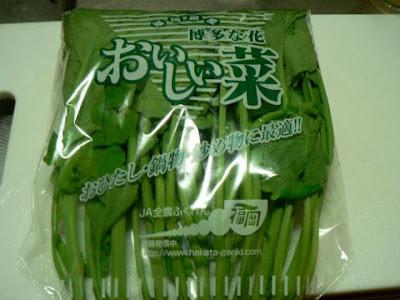 博多の青菜