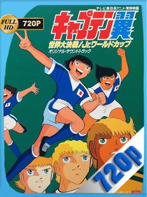 Super Campeones: El Campeonato Mundial Juvenil (1986) [HD] [960p] [Latino] [GoogleDrive] [MasterAnime]