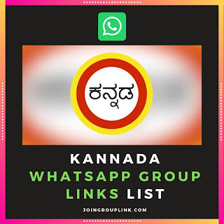 kannada whatsapp group links