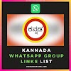 Kannada WhatsApp Groups: Join 500+ Kannada WhatsApp Group Links list 2019