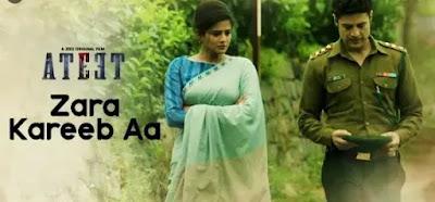 Zara Kareeb Aab Lyrics | Sonu Nigam | Yamini Ghantasala