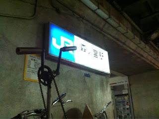 55 - 大阪環状線一周ツーリング