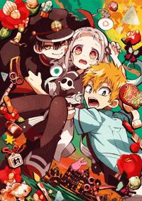 جميع حلقات الأنمي Jibaku Shounen Hanako-kun مترجم