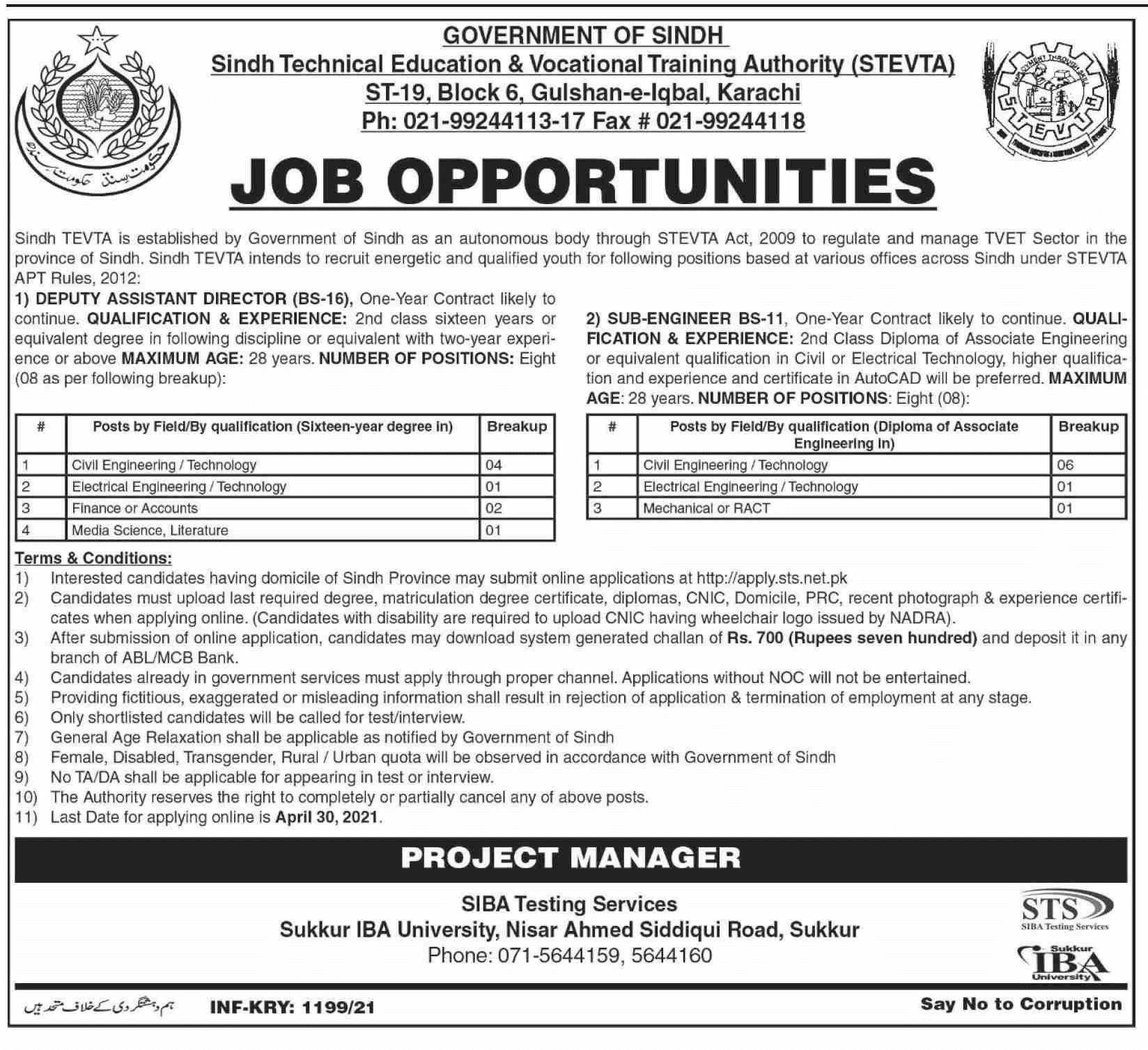 STEVTA Jobs 2021 Sindh | Technical Education & Vocational Training