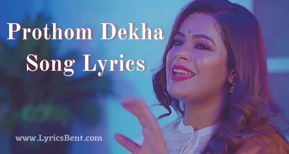 Prothom Dekha Song Lyrics