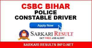 CSBC Bihar Police Constable Driver Result 2021