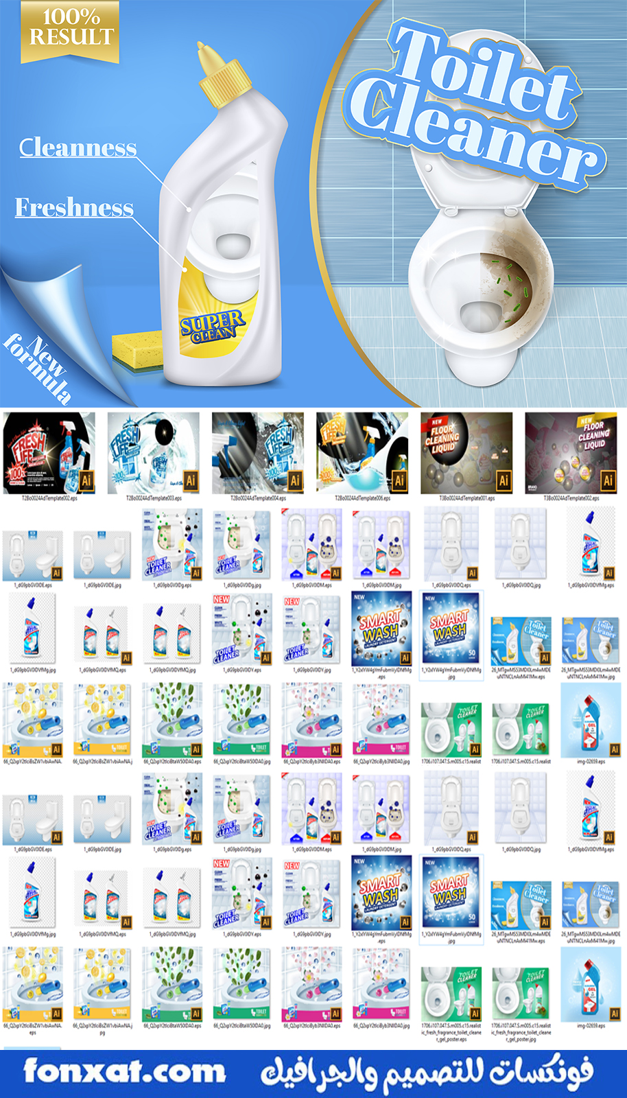 Detergent.Package.In.3D.Vector.Illustration.For.Advertising.eps-jpg