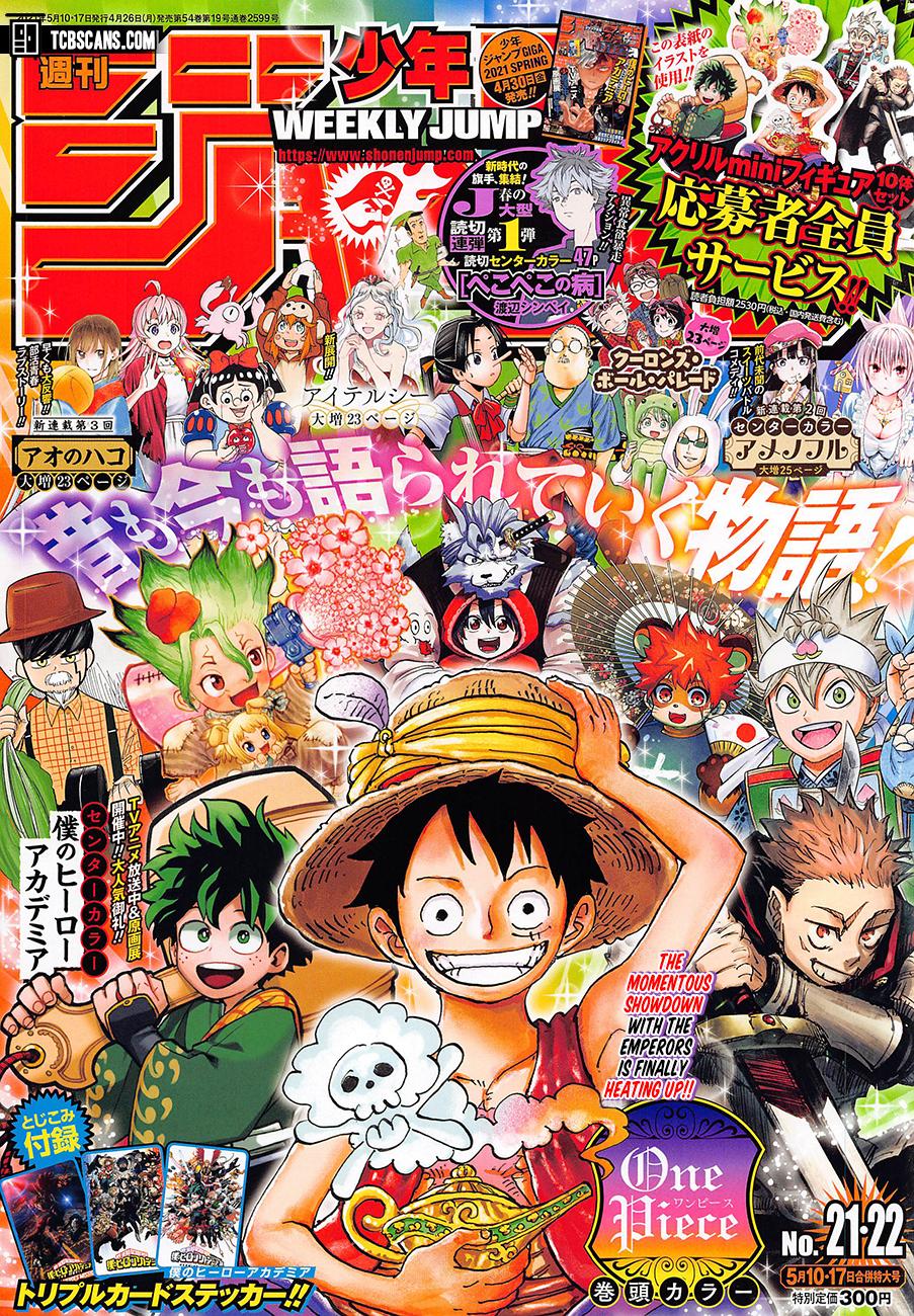 One Piece 1011 TH