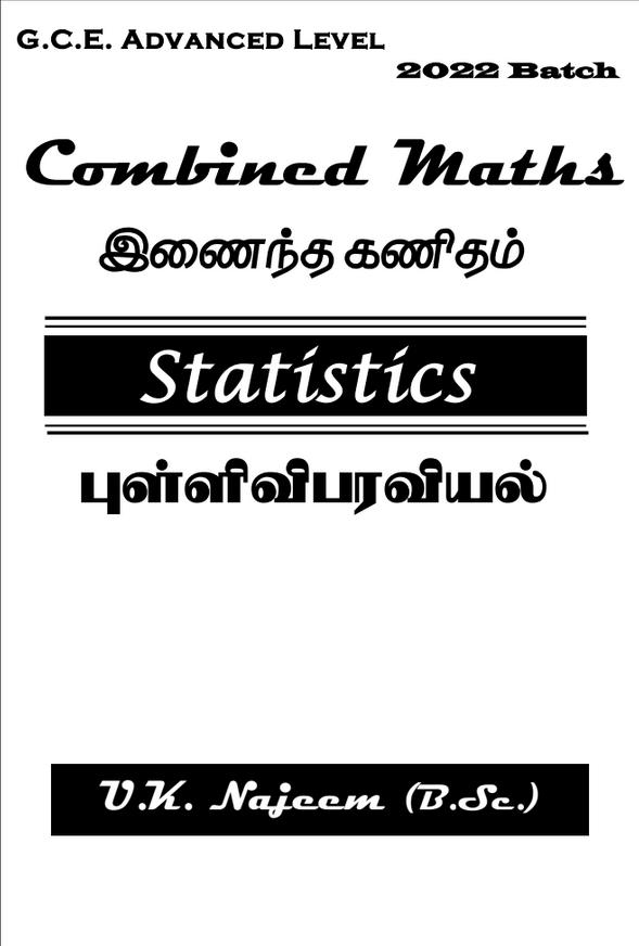 G.C.E A/L Combined Mathematics STATISTICS U.K.Najeem B.Sc.