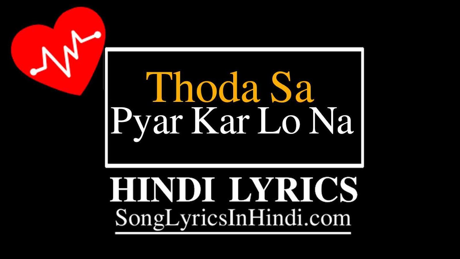 Thoda Sa Pyar Kar Lo Na Hindi Lyrics | Kabir Pancholi - Shariva Parulkar