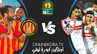 مشاهدة مباراة الزمالك والترجي التونسي بث مباشر اليوم 06-03-2021 في دوري أبطال أفريقيا