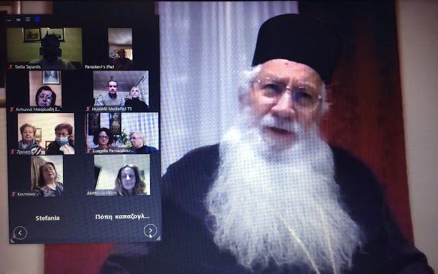 Διαδικτυακή εκδήλωση της Ι.Μητροπόλεως με την Ομοσπονδία Συλλόγων Γυναικών Βοιωτίας(ΦΩΤΟ)