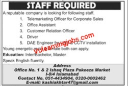 A Reputed Company Jobs 2020 For Telemarketing Officer, Driver, DAE & Other Latest