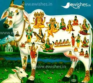 raksha bandhan in different states