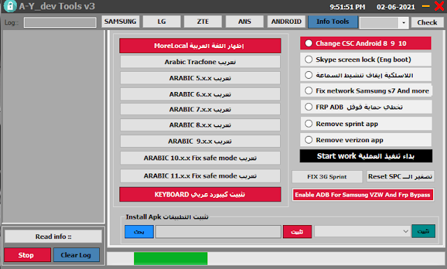 A-Y Dev Tool V3 Free Download