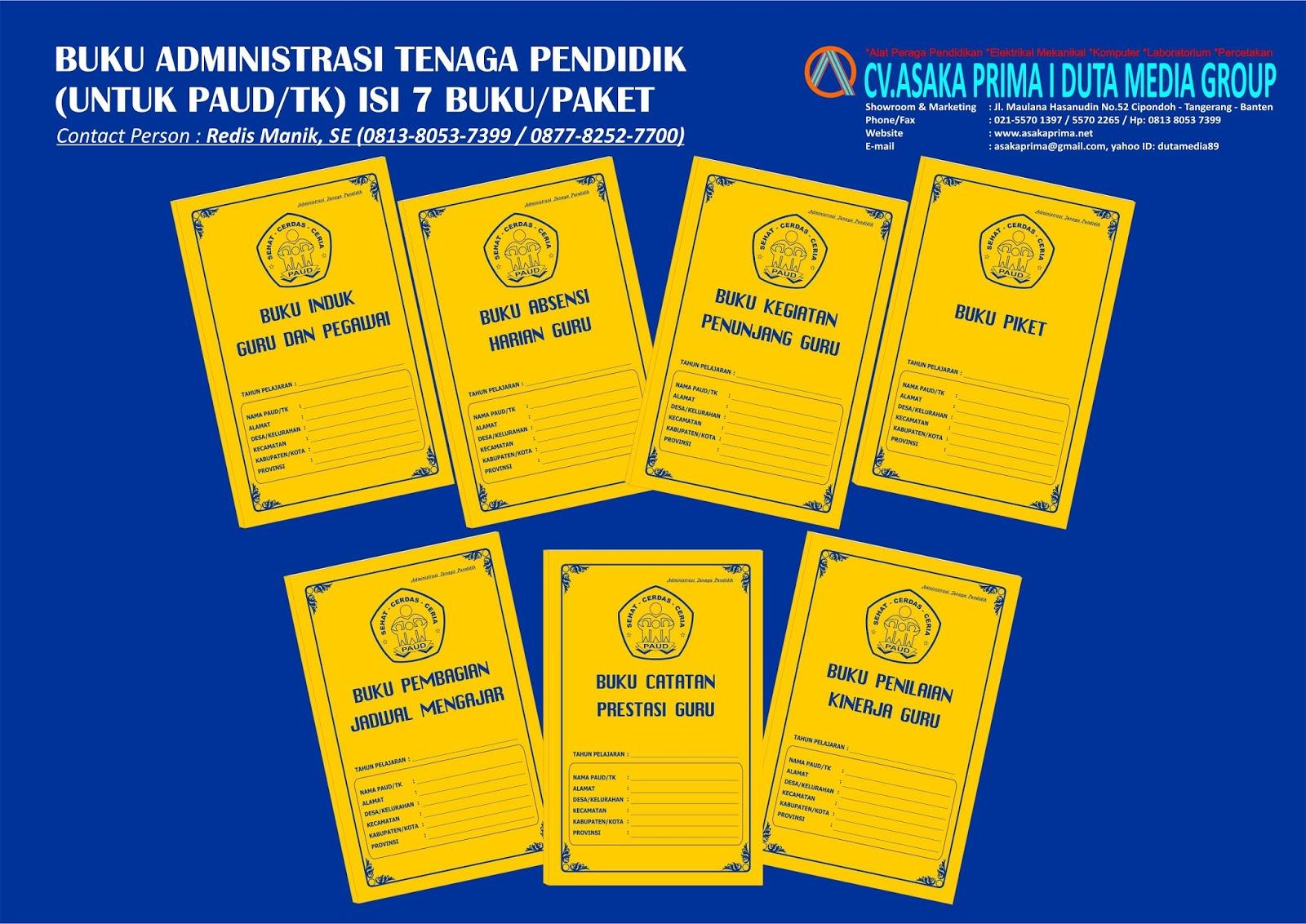 Cari Administrasi Tk Paud Lengkap Tahun 2018 Buku Administrasi Tk Paud 2018 Sarana Kerja
