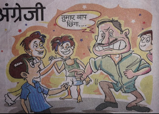 best interesting story in Hindi. very entertainment story in Hindi.