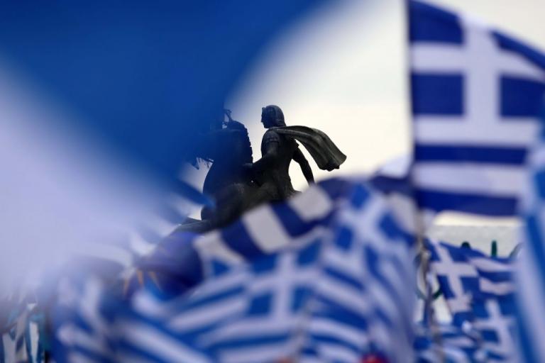 Το ψήφισμα για το συλλαλητήριο για την Μακεδονία και το χρονικό! «Η λαϊκή συνέλευση, αποφασίζει και εντέλλεται…»