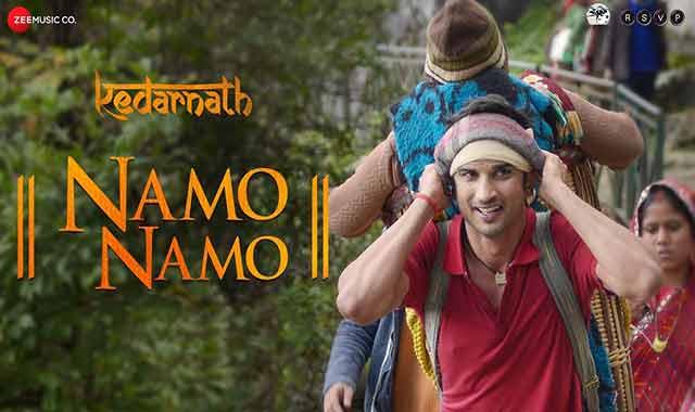 NAMO NAMO LYRICS - Kedarnath (नमो नमो)