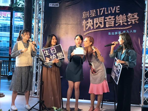 林星慧(左三起)和DJ圓圓兩位同日壽星,一起驚喜慶生。