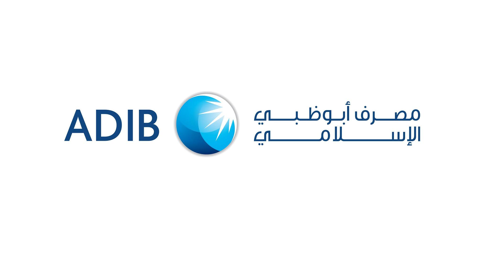 أرقام عناوين فروع ورقم خدمة عملاء مصرف أبوظبي adib مصر 2021