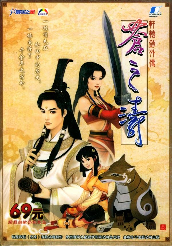[China Game] Hiên Viên Kiếm 4 : Ngoại Truyện