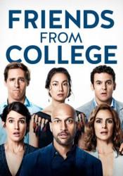 Amigos de la universidad Temporada 1