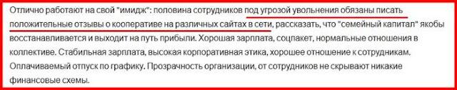 semkapital.ru отзывы о сайте