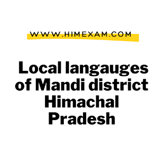 Local langauges of Mandi district Himachal Pradesh