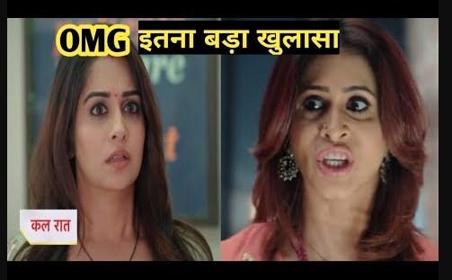 EXPOSED:  Nishi hates Pooja secret motive to raise her in Kahaan Hum Kahaan Tum