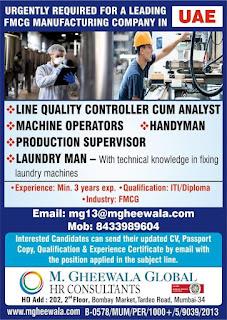 FMCG Manufacturing Company in UAE