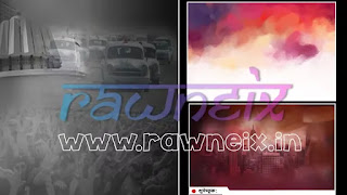 Download Hd Marathi Birthday Banner Backgrounds