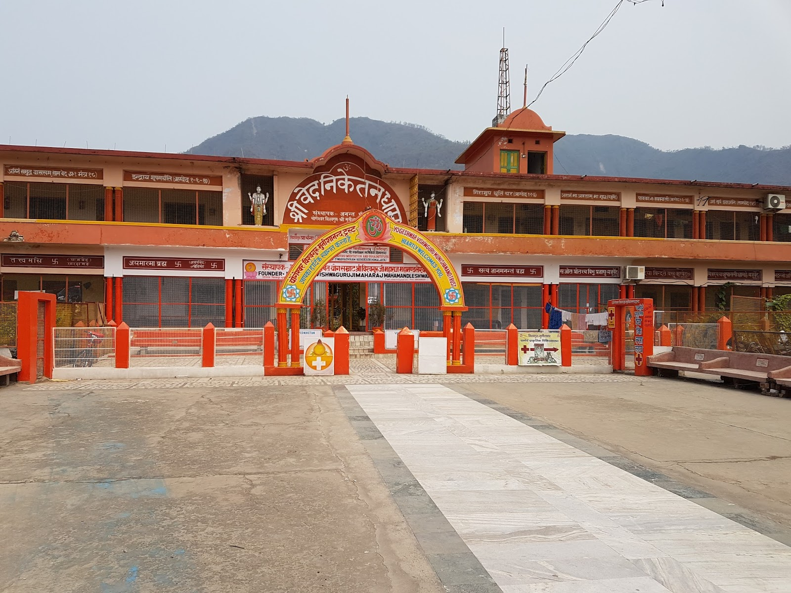 The main entrance of Ved Niketan ashram