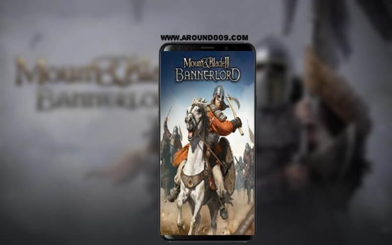 تنزيل لعبة mount and blade 2 للكمبيوتر  تحميل Mount & Blade Warband مع الكراك تحميل مونت اند بليد 1 تحميل لعبة مونت اند بليد من الموقع الرسمي تحميل لعبة مونت اند بليد بانر لورد