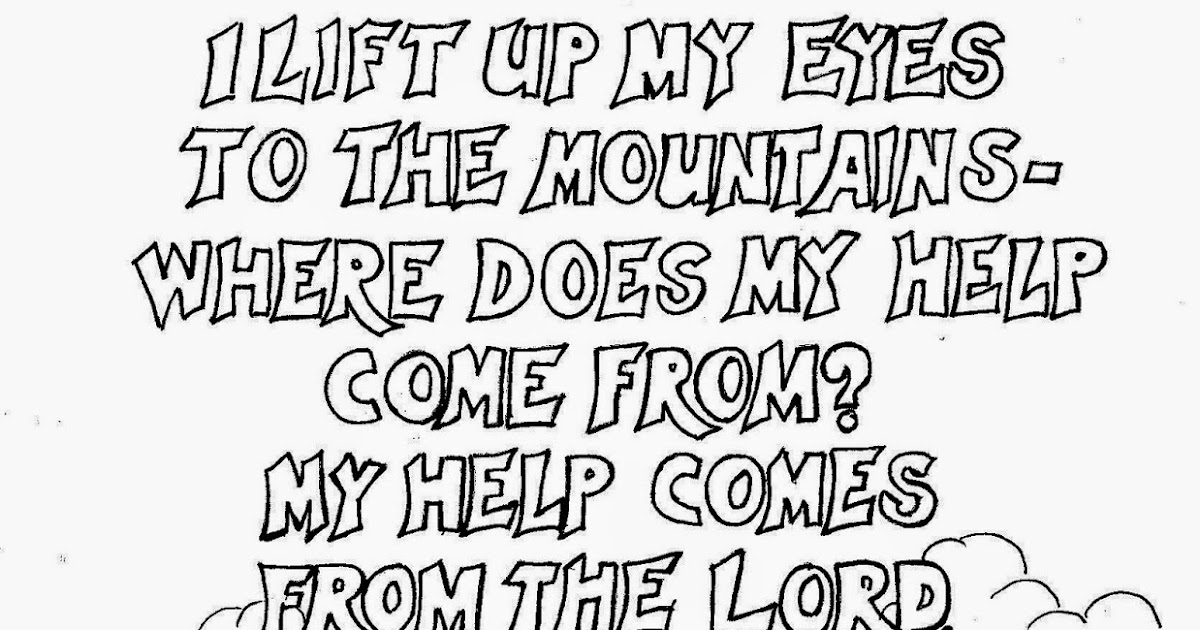 Psalm 2B46 1 3 2Bcoloring 2Bpage together with il fullxfull 1067642515 211c furthermore 12587cc51ff4f4e683dd9beefd7dcc76 also scripture verse bible coloring pages Facebook together with  likewise dc37a27a05f9e87b172a6cd958691194 furthermore a962fcd57050b65ef941fe95d9d3650f besides Bible Verse Coloring Pages besides 8fa215d563d28b0c3c97749569ee2910 moreover Psalm 2B139 14 additionally give thanks printable. on bible verse coloring pages free printables psalm 122 1