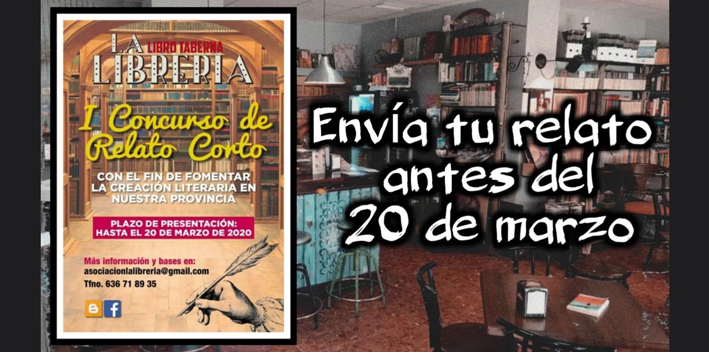 I Concurso Relato Corto La Librería