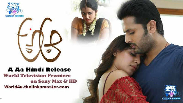 A Aa 2016 Hindi Dubbed Full Movie Release Date Confirm | Nithin