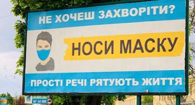 """""""Адаптивный карантин"""" продлен до 31 июля"""